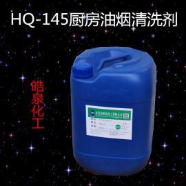 水磨石地面油污环保清洗剂 地板砖油渍清洁剂 地面洗洁精