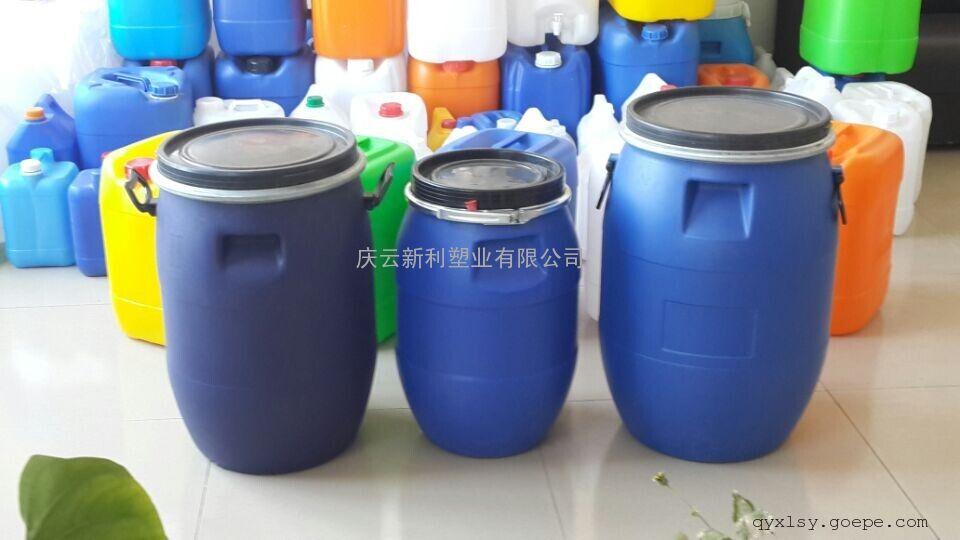 庆云60L法兰桶,60升开口化工桶,60升包箍塑料桶