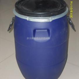 庆云新利50升法兰桶,50L化工桶,50千克包箍大关键词桶