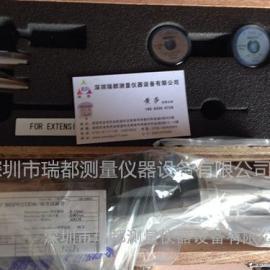 现货供应日本三丰Mitutoyo数显快速孔径千分尺套装568-925