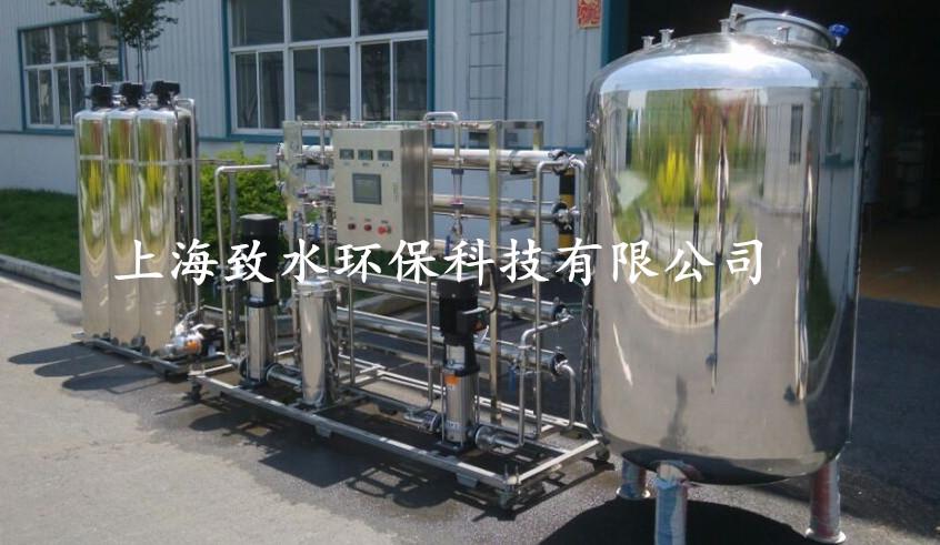 上海医用纯化水制取设备ZSYC-S1000L