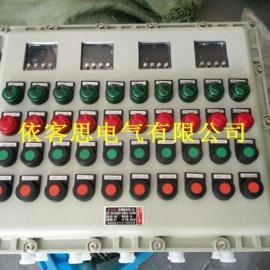 隔爆型防爆操作柱带4个仪表窗口