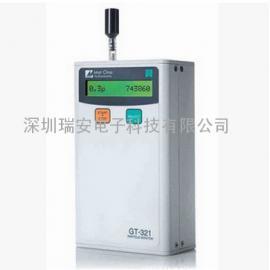 美国metone GT-321激光尘埃粒子计数器手持式激光尘埃粒子