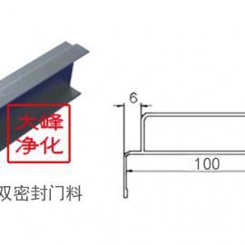 100门料 100型铝材 净化铝型材 彩钢板铝材