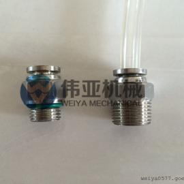 不锈钢NPT螺纹,G螺纹插入式快速气管接头