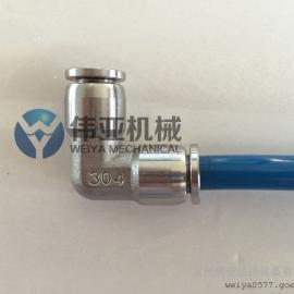厂家直销温州不锈钢气管快速接头,插入式气管快速直角接头