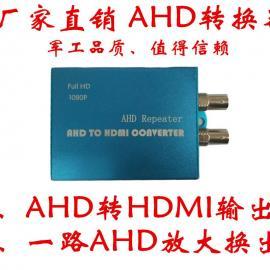 AHD转HDMI转换器 AHD解码器