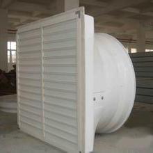 孟海铸造厂54型通风降温设备大型工业排气扇【效果怎么样?】