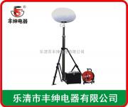 月球灯SFD3000D