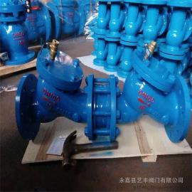厂家直销防污隔断阀 HS41X 优质球墨铸铁防污隔断阀