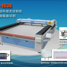沙发布料激光裁剪机,激光下料机,激光切割机