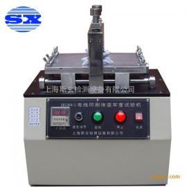 上海厂家电动电线印刷体耐磨试验机