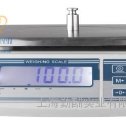 国产DDS系列电子天平 30kg/0.1g优质称重天平