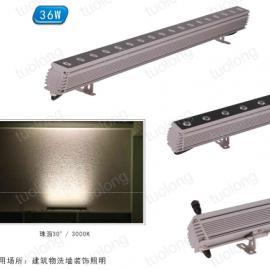 方形透镜LED洗墙线条灯36W