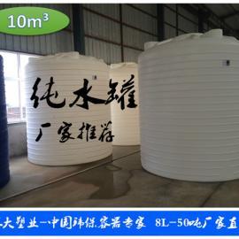 纯水罐 塑料水箱 免费开孔送配件