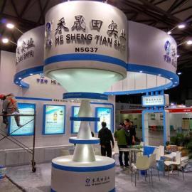 环氧树脂固化剂苏州亨思特固化剂厂家*销售宁夏省环氧树脂固化