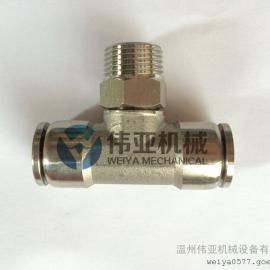 不锈钢快插三通,T型外螺纹不锈钢快速气管三通接头