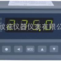 XST-AH1IT2B1S0V0N显示器