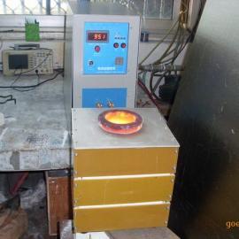 高温电炉 中频熔炉 感应加热炉