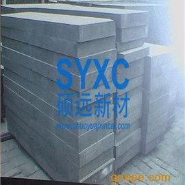 中粗石墨板 高纯石墨碳板 生产厂家 直销270*220*20