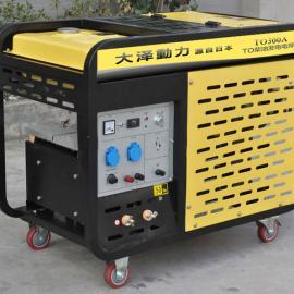 双缸300A柴油发电电焊机价格