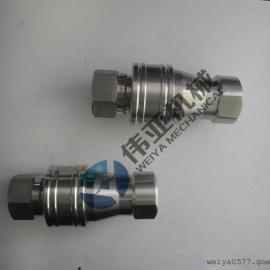 25P1A/25S2A插入式双向自封快速接头