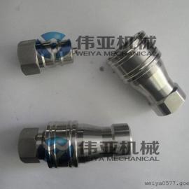 KZF不锈钢开闭式快速接头,开闭式液压快速接头