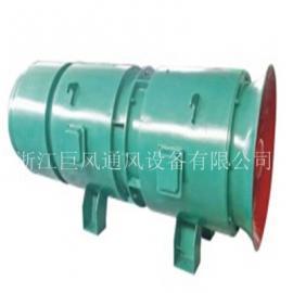 供应浙江巨风SDF-2*5.5kw隧道施工专用轴流通风机