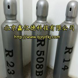 R14四氟化碳四氟甲烷超低温冰箱冷柜血库冰箱冻干机制冷剂