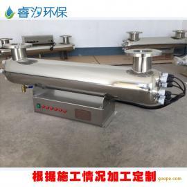 北京紫外线消毒杀菌器价格型号厂家二次供水消毒设备