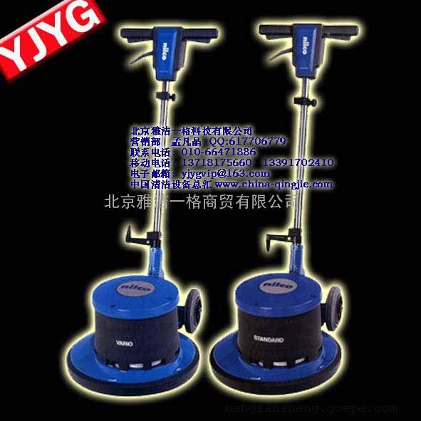 Nilco力高 400S 干泡洗地毯机地机
