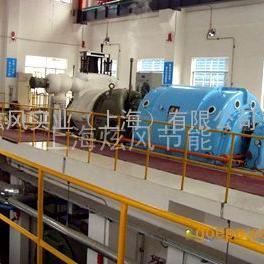 炫风节能余热发电工程(一站式服务)