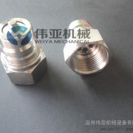 25P1A自封式不锈钢快速接头、快换接头