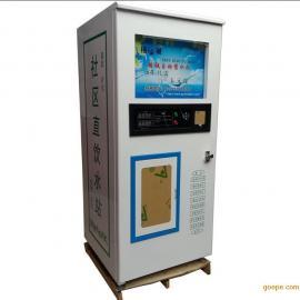 金格铖自动售水机,投币刷卡GPRS联网小区售水机