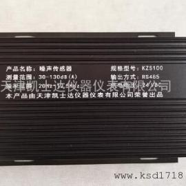 4-20mA噪声传感器