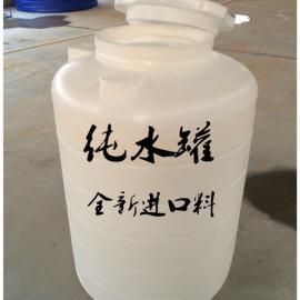 全新�M口料 �水罐 塑料水箱�S家0.1��-50��