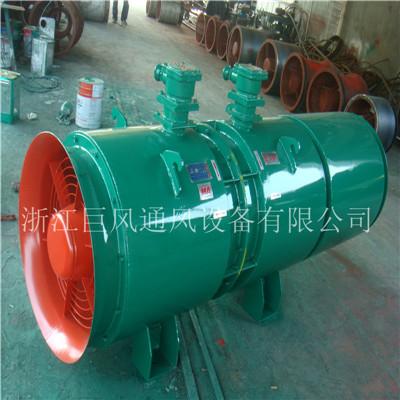 供应浙江巨风FBD-2×15KW矿用隔爆型压入式对旋风机