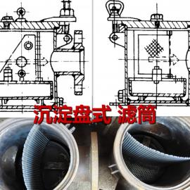 海水冷却系统-船用海水滤器-直通海水滤器