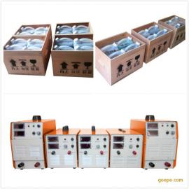 电刷镀电源|电刷镀设备|电刷镀溶液|电刷镀工艺