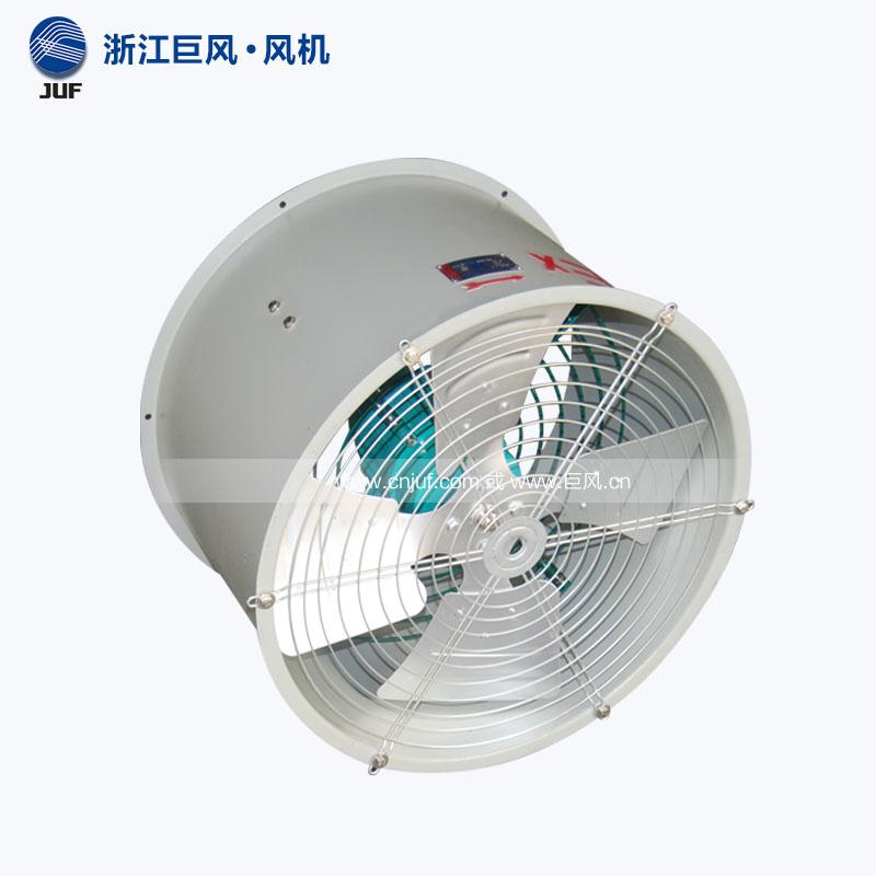 BT35-11-2.8防爆轴流风机,固定式/岗位式轴流风机