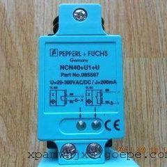 倍加福信号转换信号调节器KFD2系列