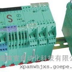 倍加福卡板式安全栅ED2系列