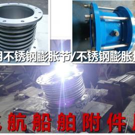 船用压载泵涡轮机不锈钢波形膨胀节GB/T12522