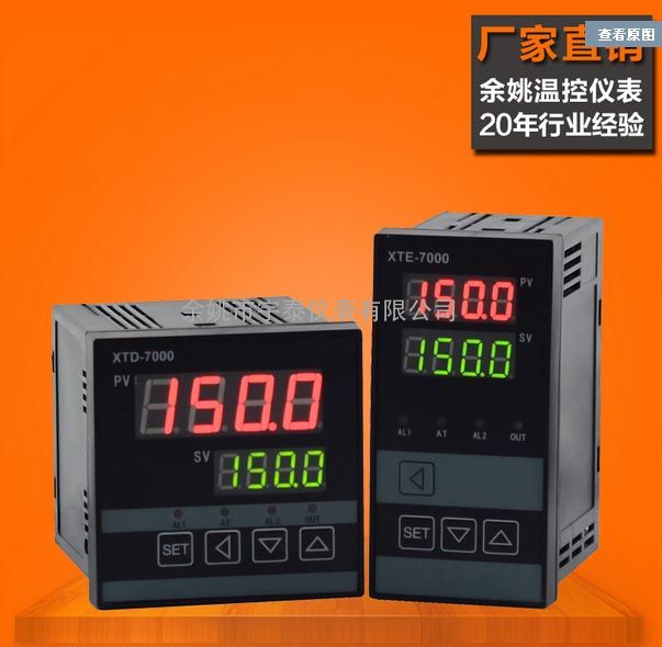 XTD-7000温度仪表,XTA-7000余姚仪表