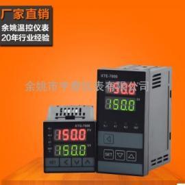 XTG-7000,XTG-701W,XTG-720W