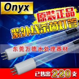 安力斯ONYX320W杀菌灯管 市政污水处理紫外线杀菌灯