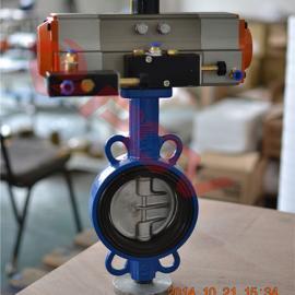 两段式气动罐装蝶阀 自动定量装车系
