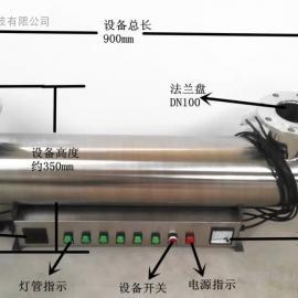 厂家直销广州河源紫外线消毒器/紫外线型号可定制/二次供水专用紫