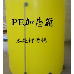 水处理专供PE加药箱药剂桶销售