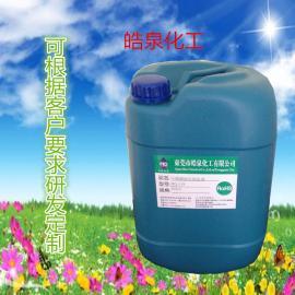 地板专用油污清洗剂 水泥地面机油强力清洁剂